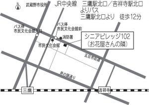 ネット事務所の地図です。