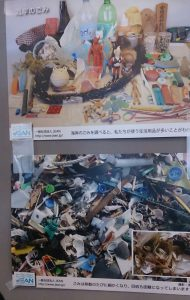 展示より<写真上>「海岸のごみを調べると私たちは使う生活用品が多いことがわかります。<写真下>「ごみは移動のたびに細かくなり、回収も困難になってしまいます。」